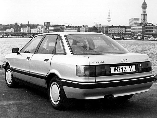Audi 90 2.3 E 20V Quattro B3 (1989) — Parts & Specs